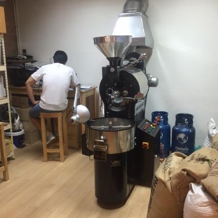 The roasting machine