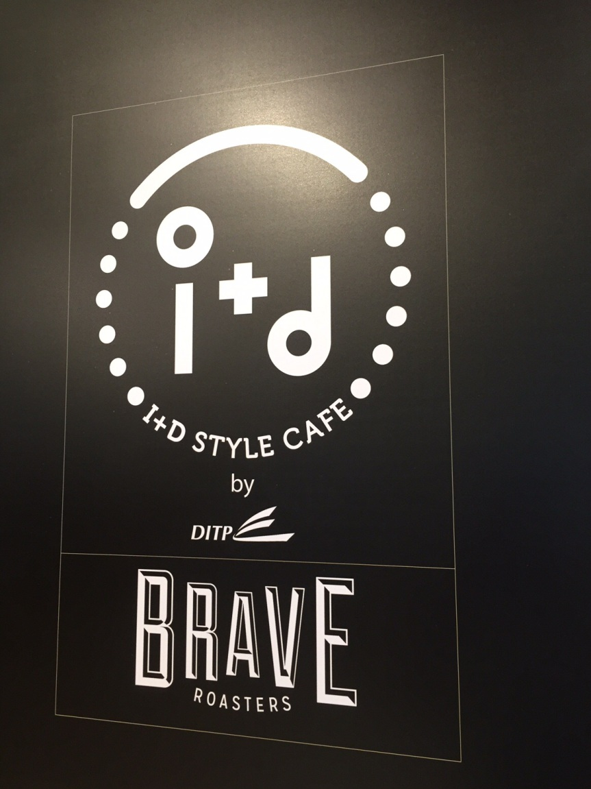 Coffee bar review: I+D Style Cafe by BRAVE Roasters(Bangkok)