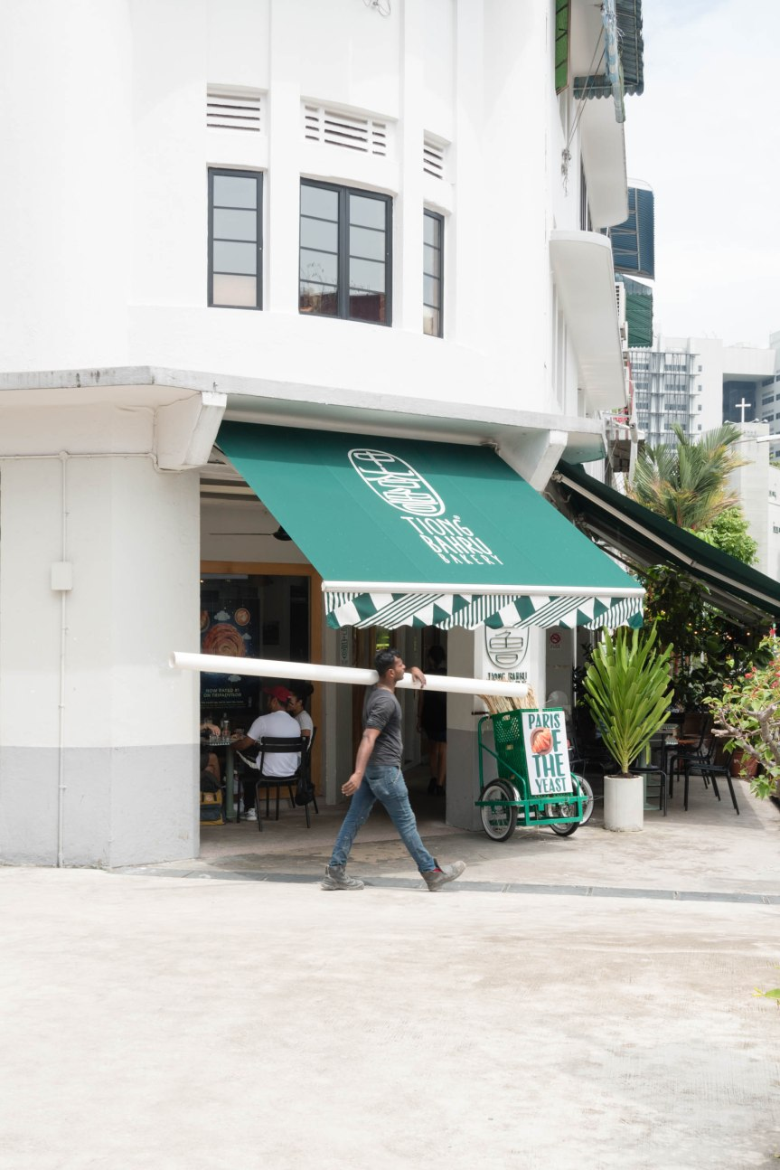 20180911-Tiong_bahru_bakery_front